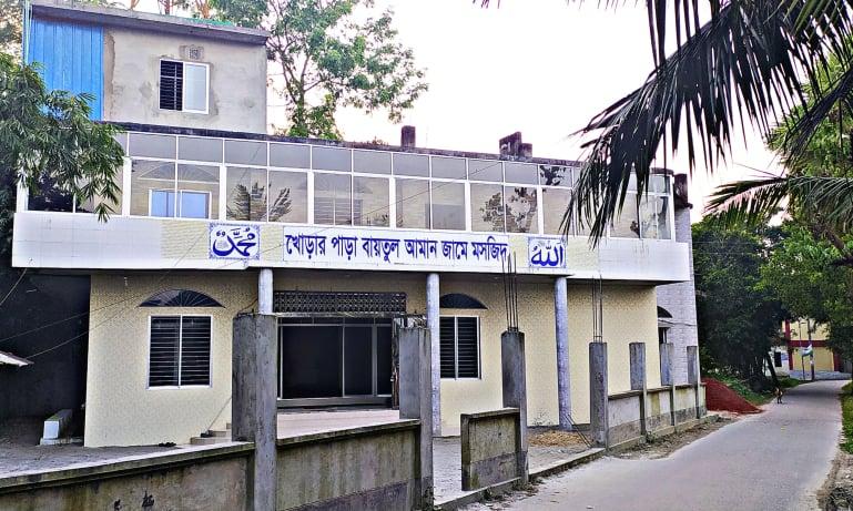 খোড়ারপাড়া মসজিদ